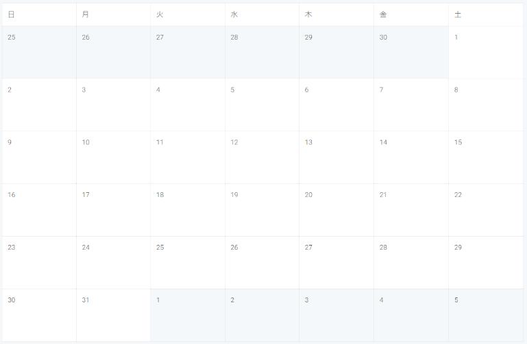 Laravel+Carbonでカレンダーの作り方