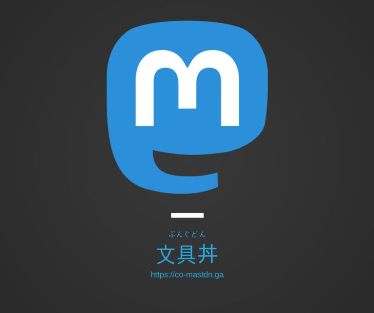 Mastodon-768x644.png