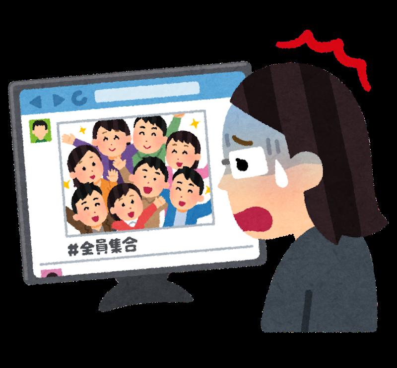 sns_nakamahazure_woman.png