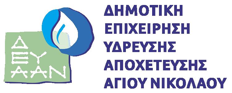 ΔΕΥΑΑΝ Logo