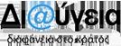 Δ.Ε.Υ.Α.Α.Ν. Logo