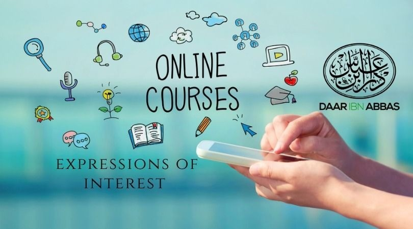 Online Courses - Expression of interest
