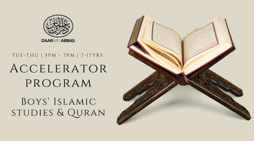 Accelerated Boys' Quran and Islamic studies