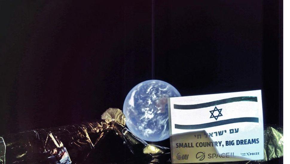 La primera sonda lunar israelí envió una  selfie con la Tierra