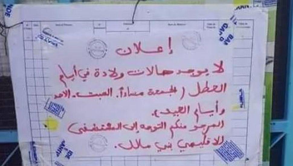 Prohibido parir: un hospital de Marruecos tomó una drástica medida