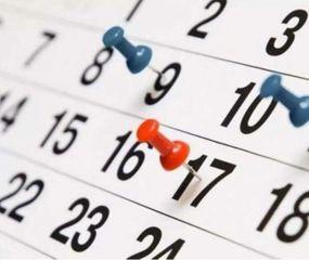¿Cuánto falta para el último fin de semana largo del año?