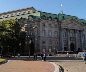 El Banco Nación otorgó $ 18.500 millones a Vicentin violando normativas del Banco Central.