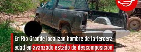 policiaca_humberto_29julio2021