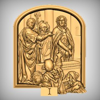 Stations of the Cross - I