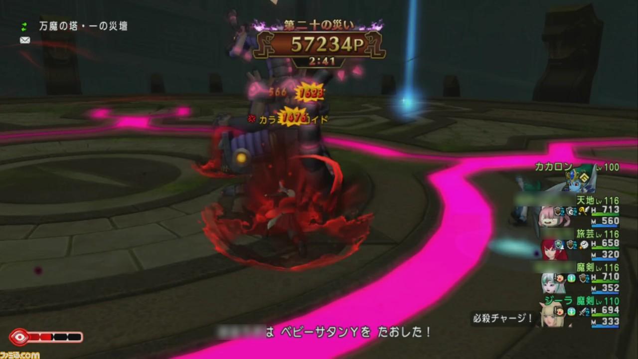 『ドラゴンクエストX オンライン』プレイ日記 魔剣士のレベルを110まで上げた! 装備を一式揃えて万魔の塔に挑んでみました!(第312回)