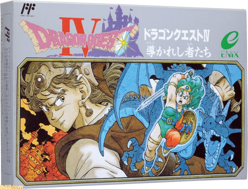 『ドラゴンクエストIV』が発売された日。天空シリーズの1作目で、全5章で展開するオムニバスストーリー【今日は何の日?】