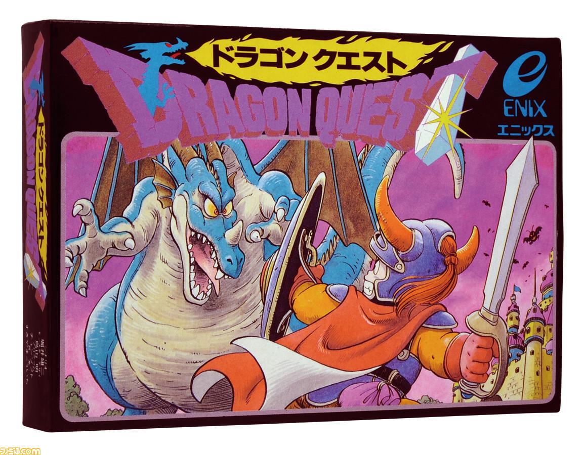 『ドラゴンクエスト』35周年。誰もが楽しめる王道を歩みつつも、新たなチャレンジを続ける偉大なシリーズはここからはじまった【今日は何の日?】