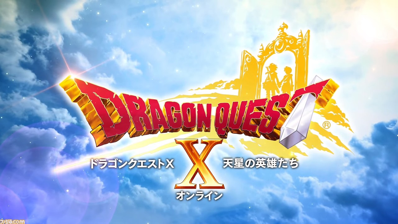 『ドラゴンクエストX オンライン』バージョン6『天星の英雄たち』が発表。2021年秋より開始【ドラクエ35周年記念特番】