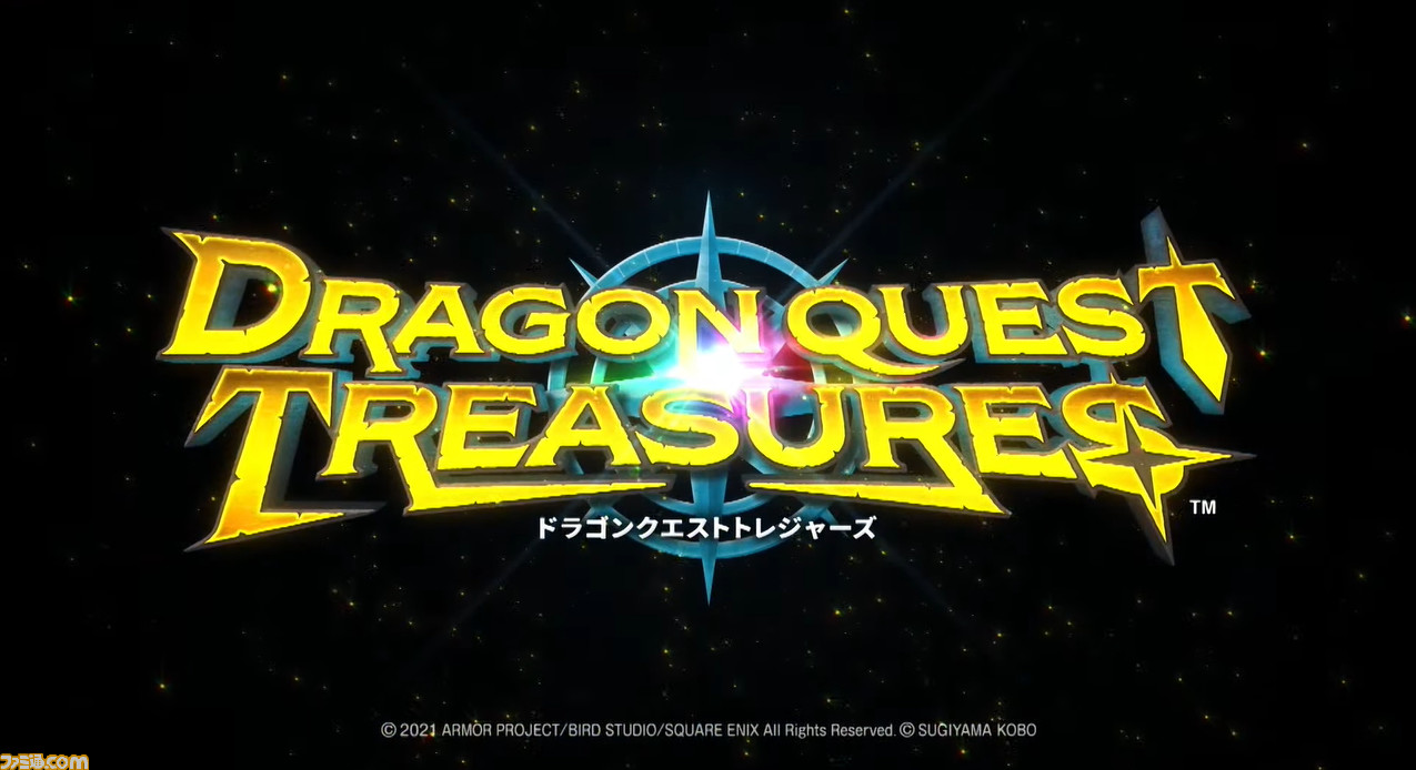 『ドラゴンクエスト トレジャーズ』カミュと妹マヤが主人公の完全新規スピンアウトRPGが発表!【ドラクエ35周年記念特番】