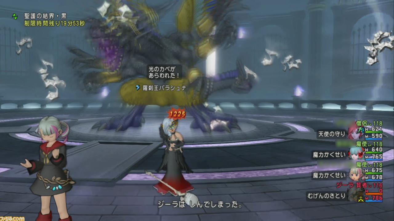 『ドラゴンクエストX オンライン』プレイ日記 羅刹王バラシュナに役立つベルトを求めうつしよの極箱50個を開封!(第331回)