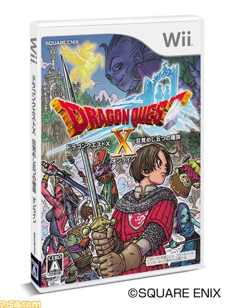 『ドラゴンクエストX』がWiiで発売された日。大きな話題になった、ナンバリングタイトル初のMMORPG【今日は何の日?】