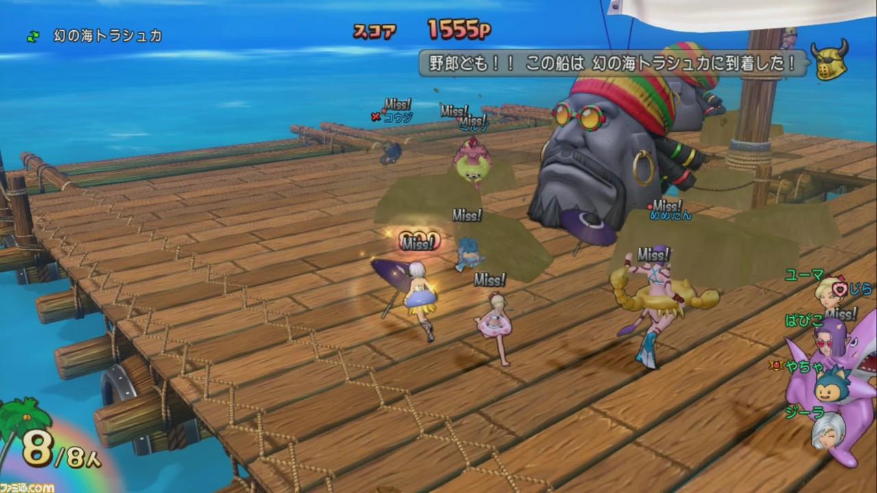 『ドラゴンクエストX オンライン』プレイ日記 今年もやってきました幻の海トラシュカ!今回は巨大なモアイが登場!?(第339回)