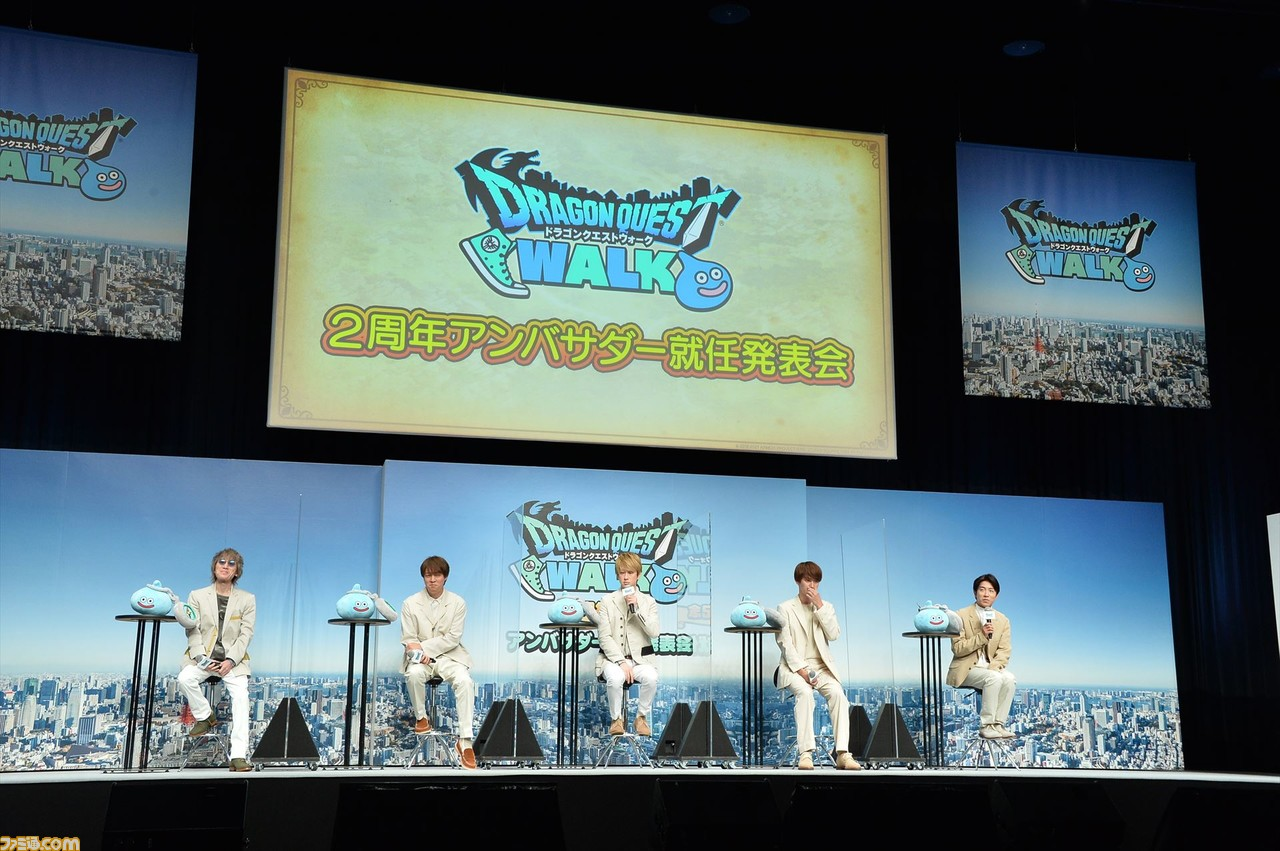 『ドラゴンクエストウォーク』2周年アンバサダーに関ジャニ∞が就任! 新情報は9月8日(水)の配信で発表