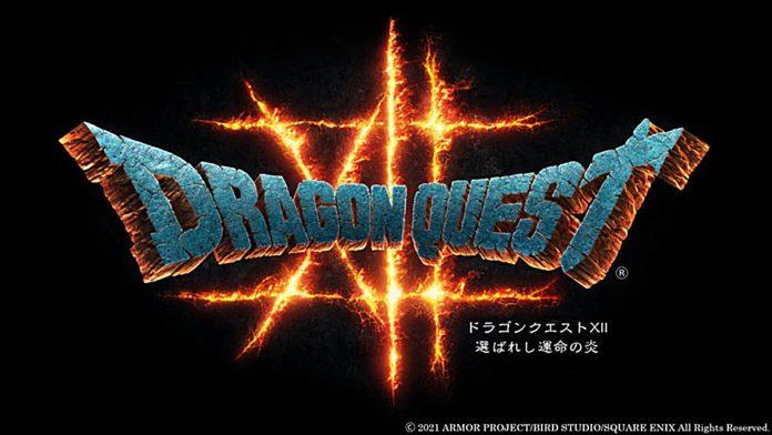 『ドラゴンクエスト12』の開発に、ヘキサドライブが参加。西に拠点を構える技術者集団
