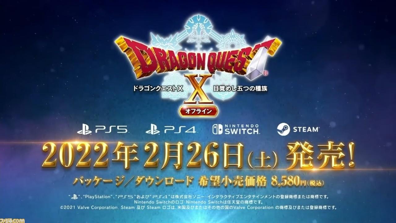 『ドラクエ10 オフライン』2022年2月26日にPS5、PS4、Switch、Steamで発売決定。バトルはターン制コマンドバトルに【TGS2021】