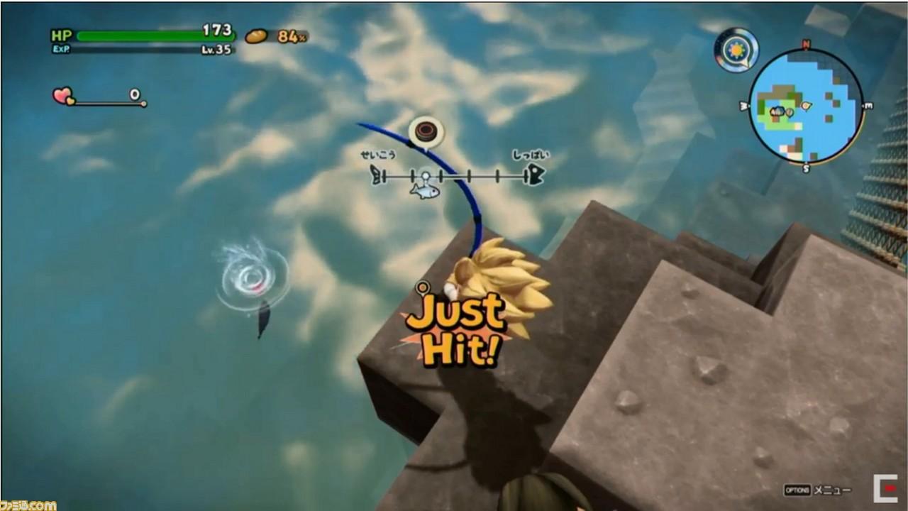 """『ドラゴンクエストビルダーズ2 破壊神シドーとからっぽの島』追加DLC第2弾""""水族館パック""""が3月28日に発売決定!"""