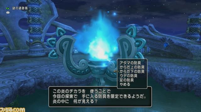 『ドラゴンクエストX オンライン』プレイ日記 ゼルメアで新防具集め!(第224回)
