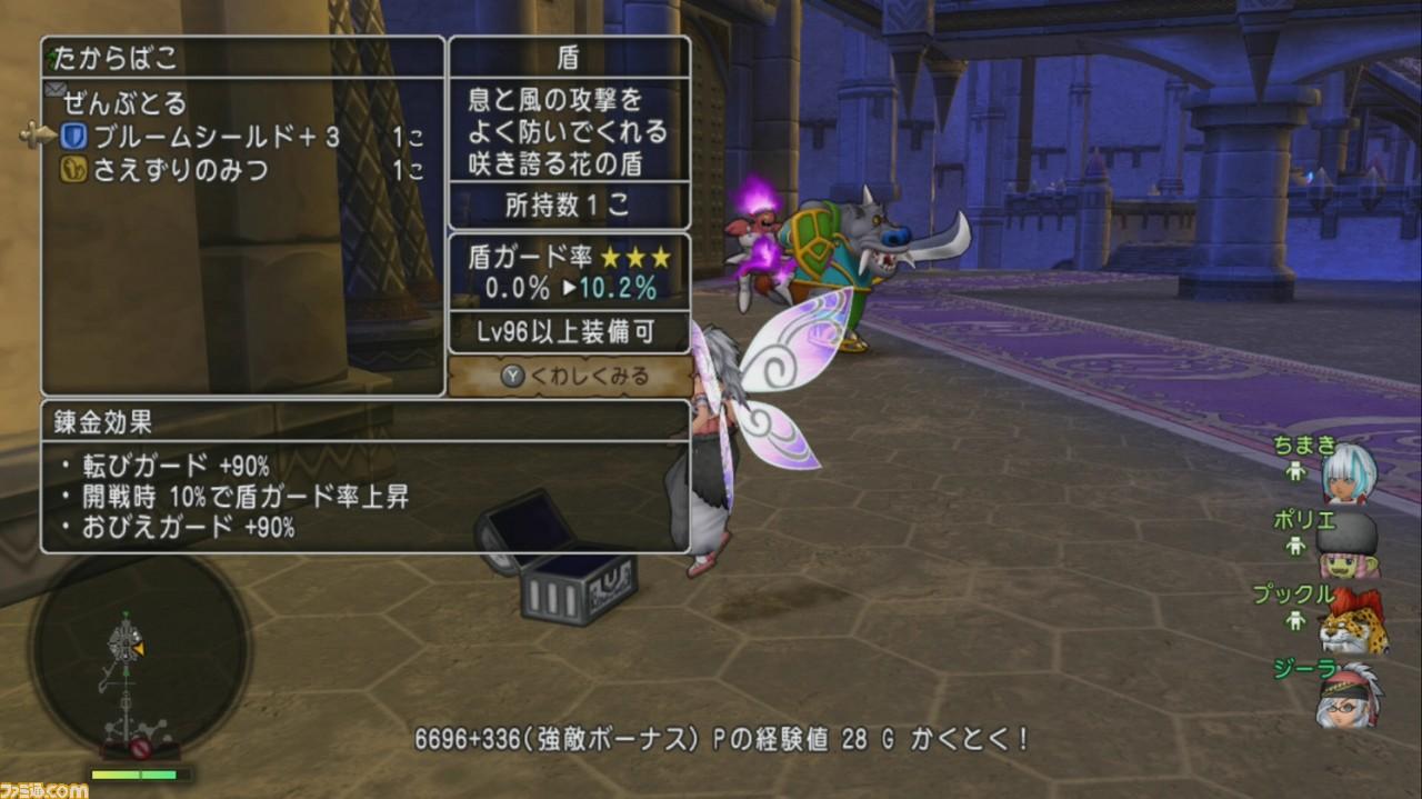 『ドラゴンクエストX オンライン』プレイ日記 モンスターが落とす白宝箱から神装備を狙う!(第232回)