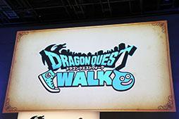 「ドラクエ」のスマホ向け位置情報RPG「ドラゴンクエストウォーク」の発表会をレポート。堀井雄二氏が街で冒険することへのこだわりを語った