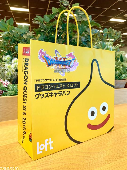 『ドラゴンクエストXI S』全国のロフト100店舗での発売記念グッズキャラバン開催!梅田店では、JOYや斎賀みつきを招いたスペシャルトークショーも実施!