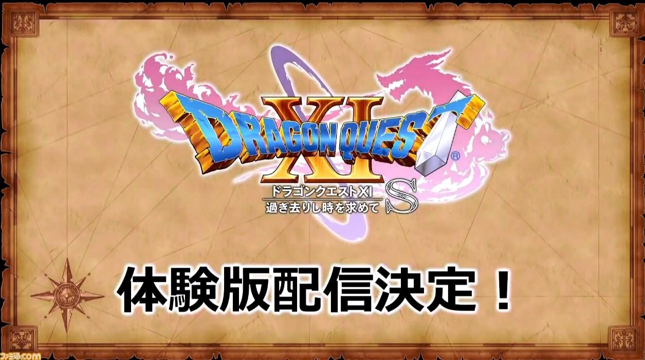 """『DQ11S』(Switch)体験版配信が決定! 新たな仲間キャラクターの追加はなし。""""ドラゴンクエスト夏祭り""""ステージで明らかに。"""