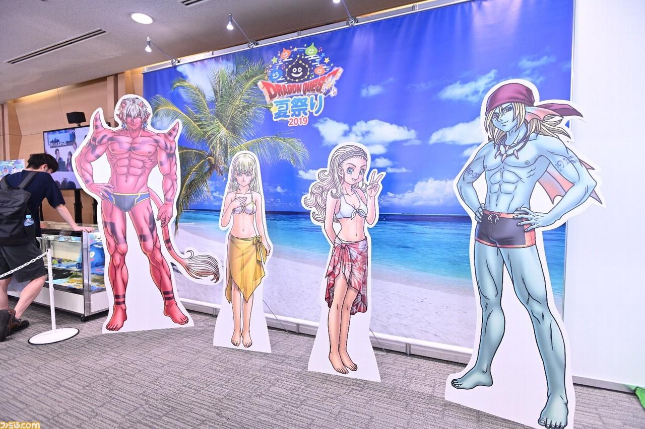 """""""ドラゴンクエスト夏祭り2019""""は東京でもっともアツいスポットだった!? 『DQ』ファン夏の祭典をリポート!"""