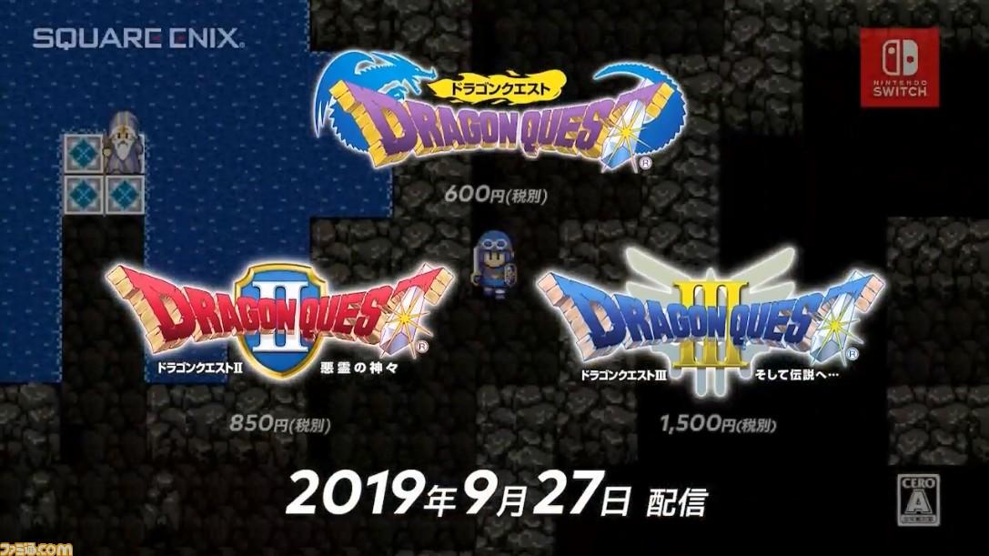 Switch『ドラゴンクエスト』ロト三部作が9月27日に配信【Nintendo Direct 2019.9.5】