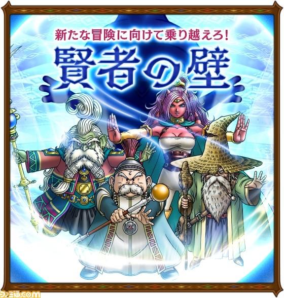 『ドラゴンクエストX オンライン』プレイ日記 大討伐イベントで新バージョンへのウォーミングアップ!(第251回)