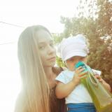 Deniska P., Opatrovanie detí - Ružomberok