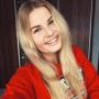 Karin K., Babysitting - Poprad