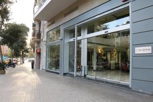 UNSERE SCHULE IN BARCELONA 1