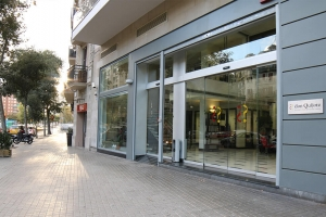 我们在巴塞罗那的学校 BARCELONA 1