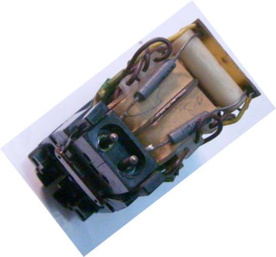 Двигатель электробритвы Харьков 109