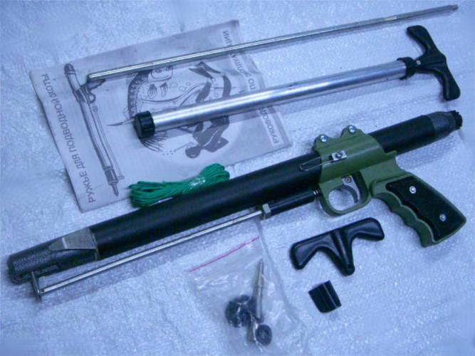 Пневматическое ружье РПП-1 для спортивной подводной стрельбы