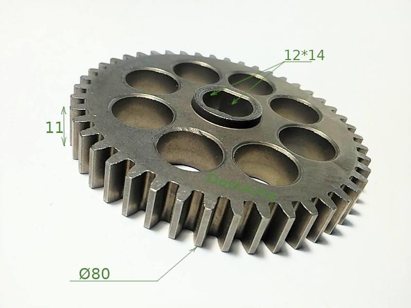 Стальная шестерня 80 мм цепной электропилы Протон, RTR, Expert, Bosch, Verto