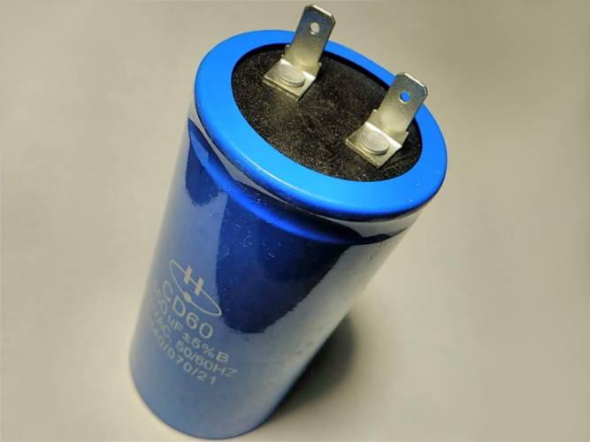 Пусковой конденсатор 50*99 емкостью 450мкФ