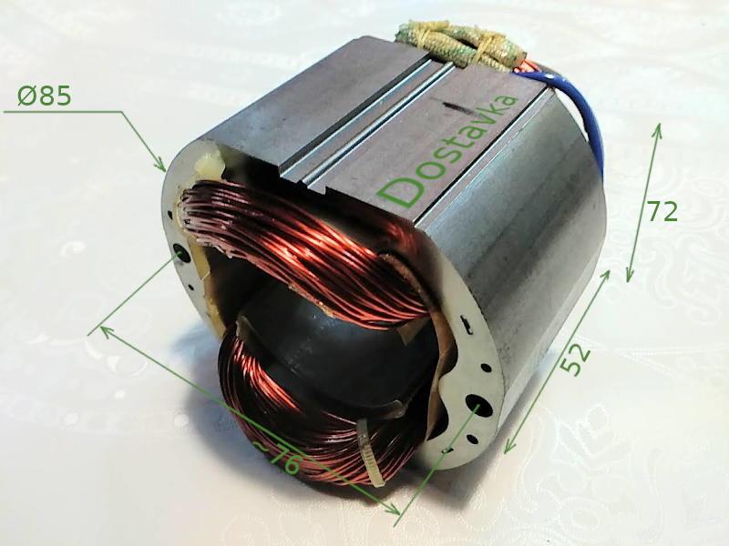 Статор 84*72 d47*85 L52 цепной электропилы Зенит ЦПЛ-406/2500