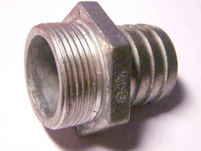 Соединительный штуцер шланга крышки насоса БЦН