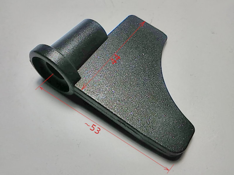 Лопатка для хлебопечки Bifinett KH 1171