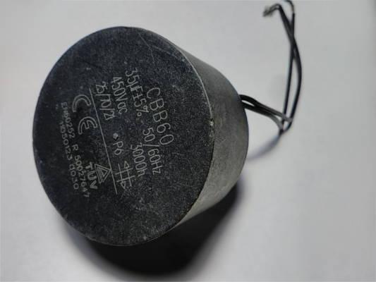 Конденсатор для погружного насоса Sprut 4S QGD
