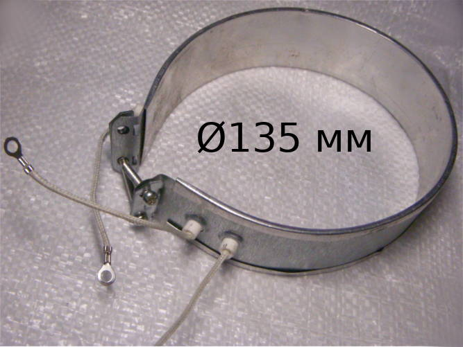 Нагревательный пояс 600Вт на термопот диаметром 135 мм