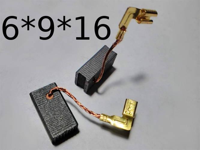 Щетки 6*9*16 для болгарки Makita GA5030 с контактами буквой Г