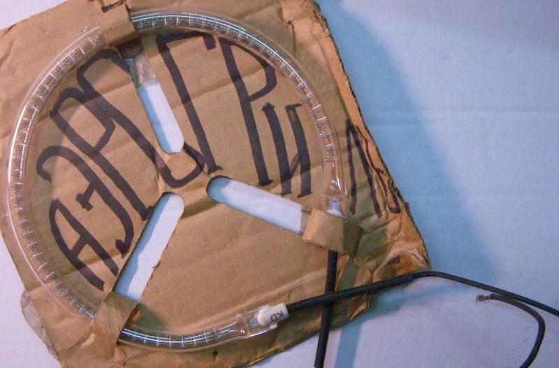 Термостеклянный нагревательный элемент для аэрогриля