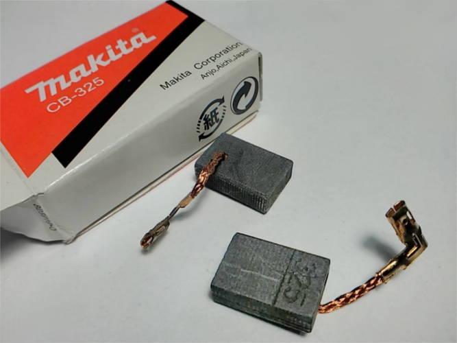 Щетки CB-325 болгарки Makita 9555,9558NB