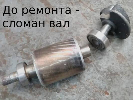 Замена вала ротора компрессора